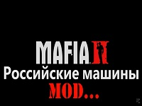 Russian vehicles for Mafia II